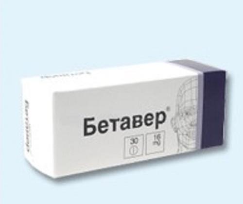 Купить БЕТАВЕР 0,024 N60 ТАБЛ цена