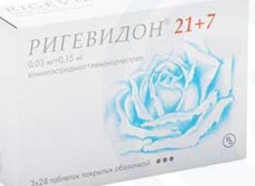 Купить РИГЕВИДОН 21+7 N28Х3 ТАБЛ П/О цена