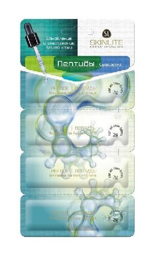 Купить Сыворотка пептиды 2мл n4 цена