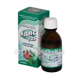 Купить Эдас-125 тонзиллин цена