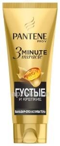 Купить 3 minute miracle бальзам-ополаскиватель густые и крепкие 200мл цена