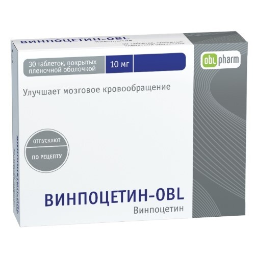 Купить Винпоцетин-obl цена