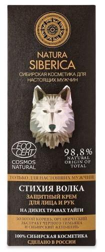 Купить Крем для лица и рук защитный стихия волка 75мл цена