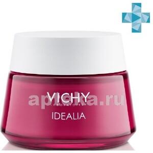 Idealia дневной крем-уход для нормальной и комбинированной кожи 50мл