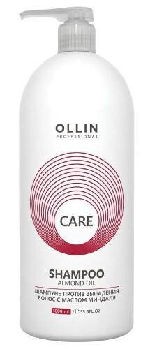 Купить Care шампунь против выпадения волос с маслом миндаля 1000мл цена