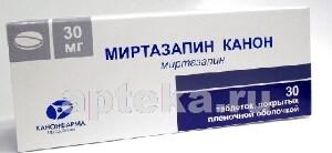 Купить МИРТАЗАПИН КАНОН 0,03 N30 ТАБЛ П/ПЛЕН/ОБОЛОЧ цена