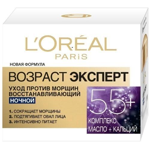 Купить Paris возраст эксперт 55+ ночной антивозрастной крем 50мл цена