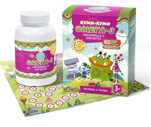 Купить Комплекс детский омега-3 с витаминами е и д со вкусом малина и травы цена
