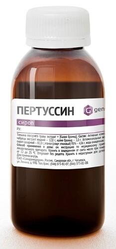 Купить ПЕРТУССИН 100,0 ФЛАК ПОЛИМЕР СИРОП /САМАРАМЕДПРОМ цена