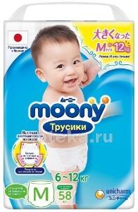 Купить Подгузники-трусики детские универсальные размер m 6-12кг n58 цена