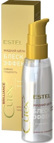 Купить Curex brilliance жидкий шелк блеск-эффект для всех типов волос 100мл цена
