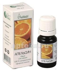 Масло эфирное апельсин 10мл инд/уп