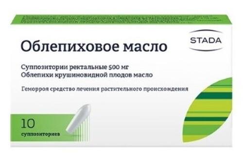 Купить Облепиховое масло 0,5 n10 супп /нижфарм/ цена