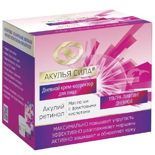 Купить Акулий ретинол масло ши с фруктовыми кислотами разглаживающий морщины дневной крем-корректор для лица 50мл цена