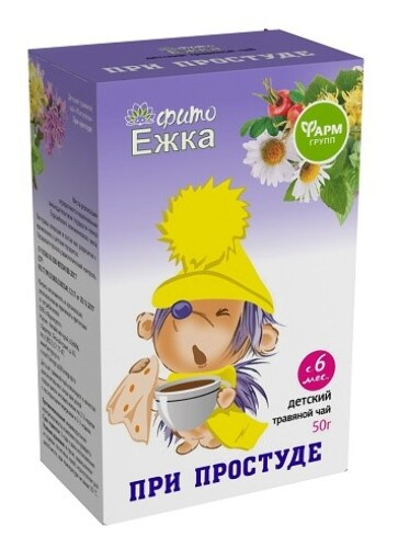 Купить Фитоежка чай детский травяной при простуде 1,5 n20 пак цена
