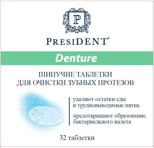 Купить Denture шипучие таблетки для очистки протезов n32 цена