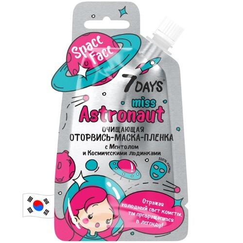 Купить 7 DAYS SPACE FACE ОТОРВИСЬ-МАСКА-ПЛЕНКА MISS ASTRONAUT С МЕНТОЛОМ И КОСМИЧЕСКИМИ ЛЬДИНКАМИ 20,0 цена