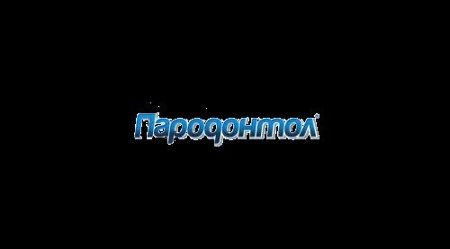 ПАРОДОНТОЛ