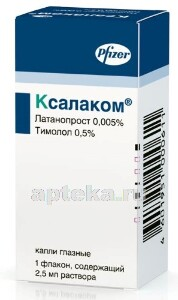Купить КСАЛАКОМ 2,5МЛ ГЛ КАПЛИ ФЛАК/КАП цена