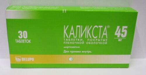 Купить КАЛИКСТА 0,045 N30 ТАБЛ П/ПЛЕН/ОБОЛОЧ цена