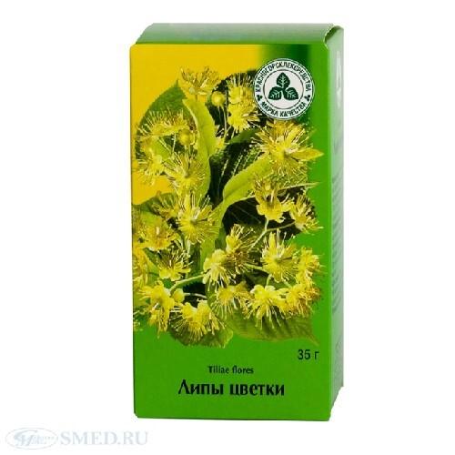 Купить Липы цветки цена