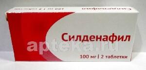 Купить Силденафил 0,1 n2 табл п/плен/оболоч /озон/ цена