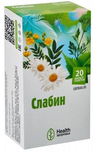 Купить ФИТОЧАЙ СЛАБИН 2,0 N20 Ф/ПАК/ЗДОРОВЬЕ/ цена