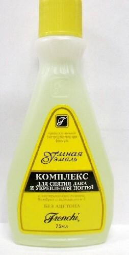 Купить Умная эмаль комплекс для снятия лака и укрепления ногтей с экстрактами лимона бамбука и витамином e 75мл цена