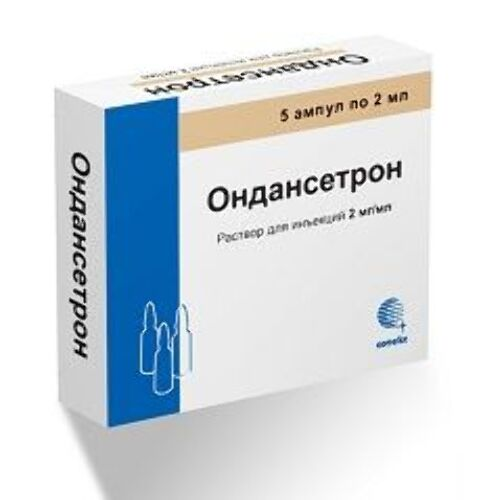 Купить ОНДАНСЕТРОН 0,002/МЛ 2МЛ N5 АМП Р-Р В/В В/М цена
