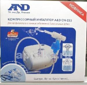 Ингалятор cn-233 компрессорный