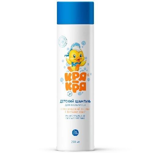 Купить Детский шампунь для мальчиков с витамином f классический аромат 250 мл 3+ цена