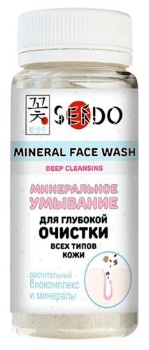 Купить Минеральное умывание для глубокой очистки всех типов кожи 100мл цена