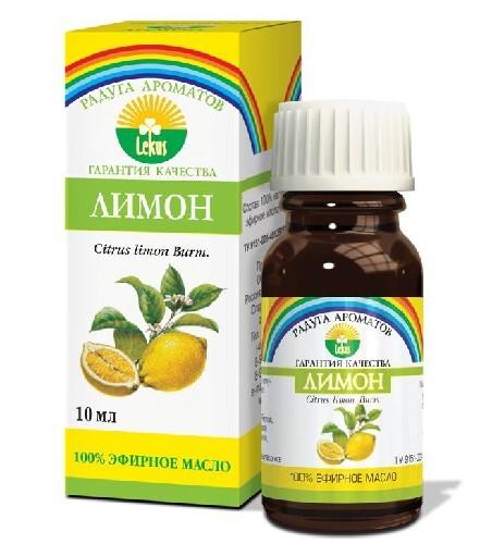 Купить Масло эфирное лимон 10мл инд/уп цена