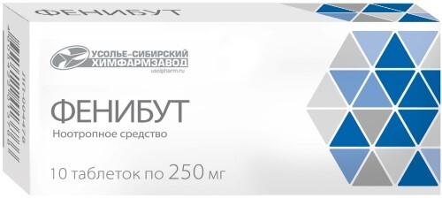 Купить Фенибут 0,25 n10 табл/усолье-сибирский хфз/ цена