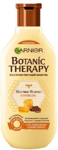 Купить Botanic terapy шампунь маточное молочко и прополис 400мл цена
