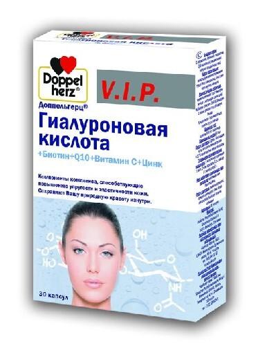 Купить Vip гиалуроновая к-та+биотин+q10+витамин с+цинк цена
