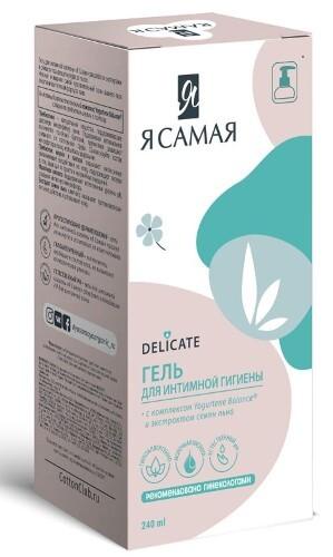 Купить Delicate гель для интимной гигиены с экстрактом семян льна 240мл цена