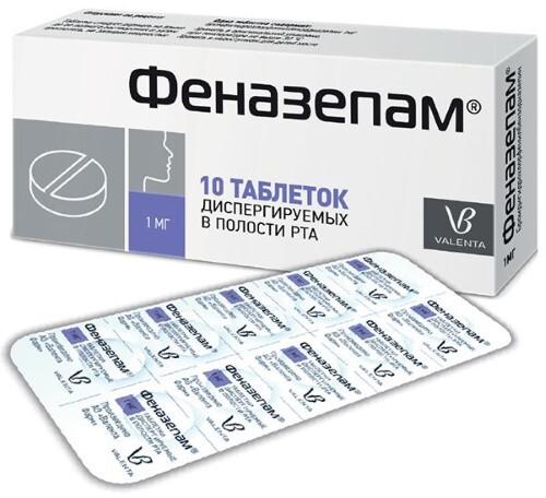Купить Феназепам 0,001 n10 табл дисперг в/полости рта цена