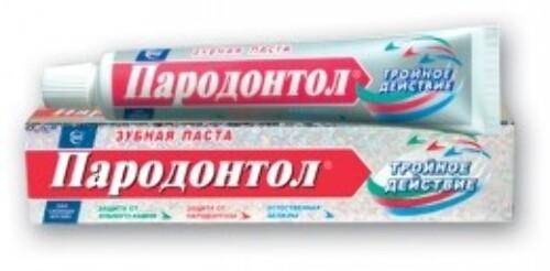Купить Зубная паста тройное действие 63,0 цена