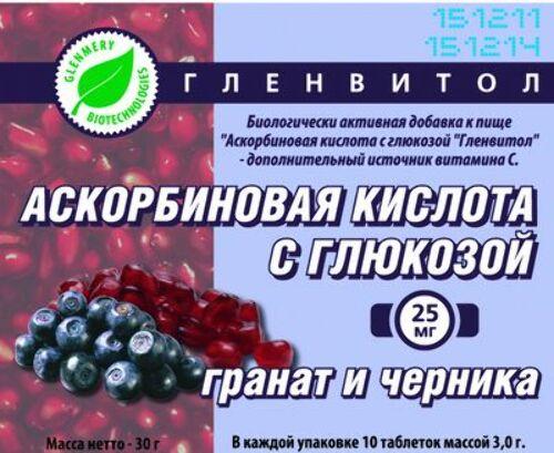 Купить Аскорбин с глюкоз гран/черн цена