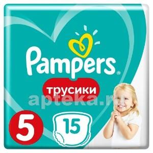 Купить PAMPERS PANTS ТРУСИКИ РАЗМЕР 5 N15 цена