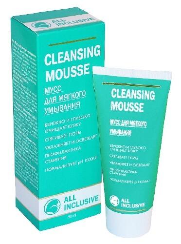 Купить Cleansing mousse мусс для мягкого умывания 50мл цена