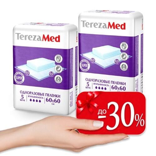 Купить Набор из 2-х упаковок пелёнок terezamed super 60х60 уп. n5 по специальной цене цена