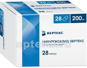 Нифуроксазид-вертекс