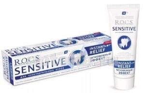 Купить Зубная паста sensitive мгновенный эффект 94,0 цена