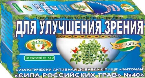 Купить Фиточай сила российских трав n40 цена