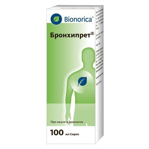 Купить Бронхипрет 100мл сироп цена