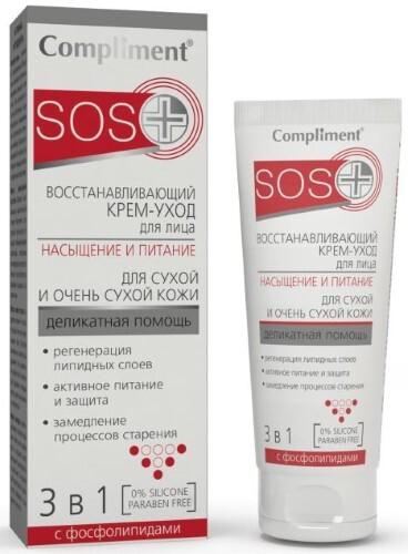 Купить Sos+ крем-уход для лица восстанавливающий насыщение и питание 3 в 1 50мл цена