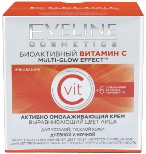 Купить 6 компонентов активно омолаживающий крем выравнивающий цвет лица биоактивный витамин с 50мл цена