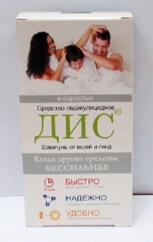 Средство педикулицидное шампунь от вшей и гнид 100мл+шапочка+расческа